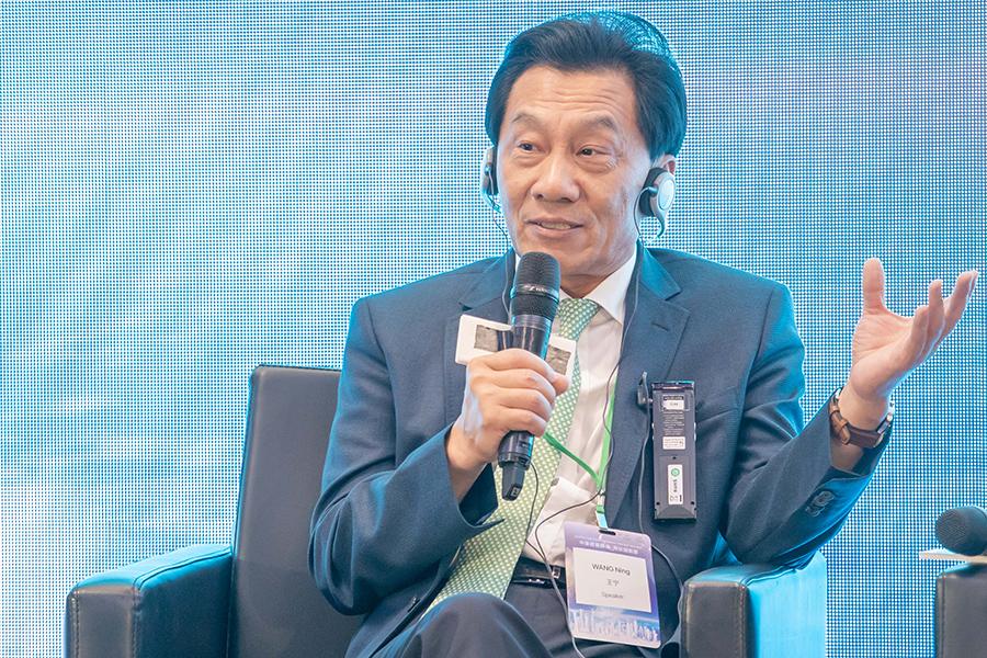 S3 PD Wang Ning