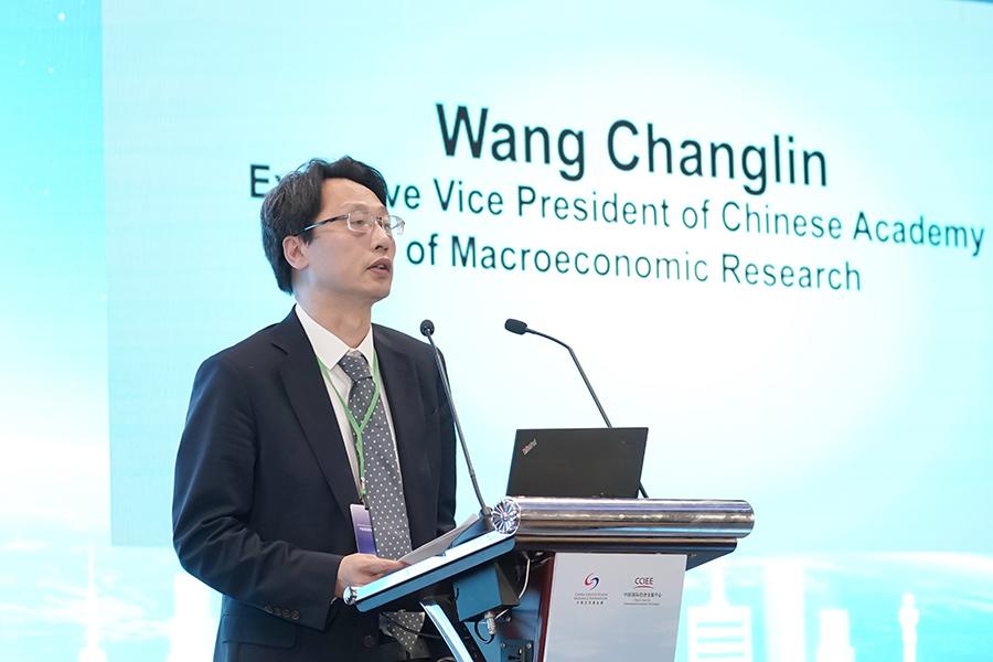 S1 P2 3 Wang Changlin