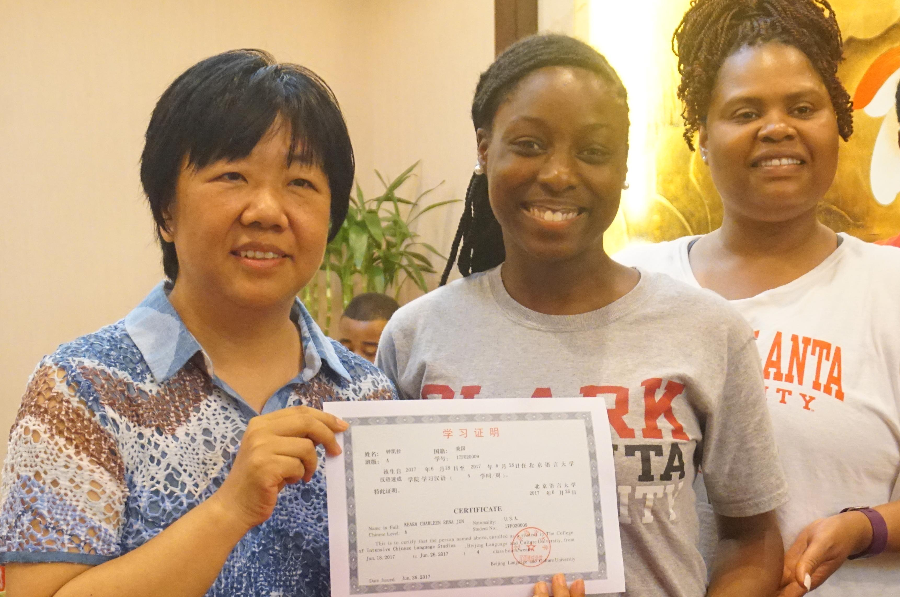 [CropImg]Keara Jones is a student from Clark Atlanta Univerisity. She participated in the China Exchange Program sponsored by CUSEF in June 2017 (1).JPG