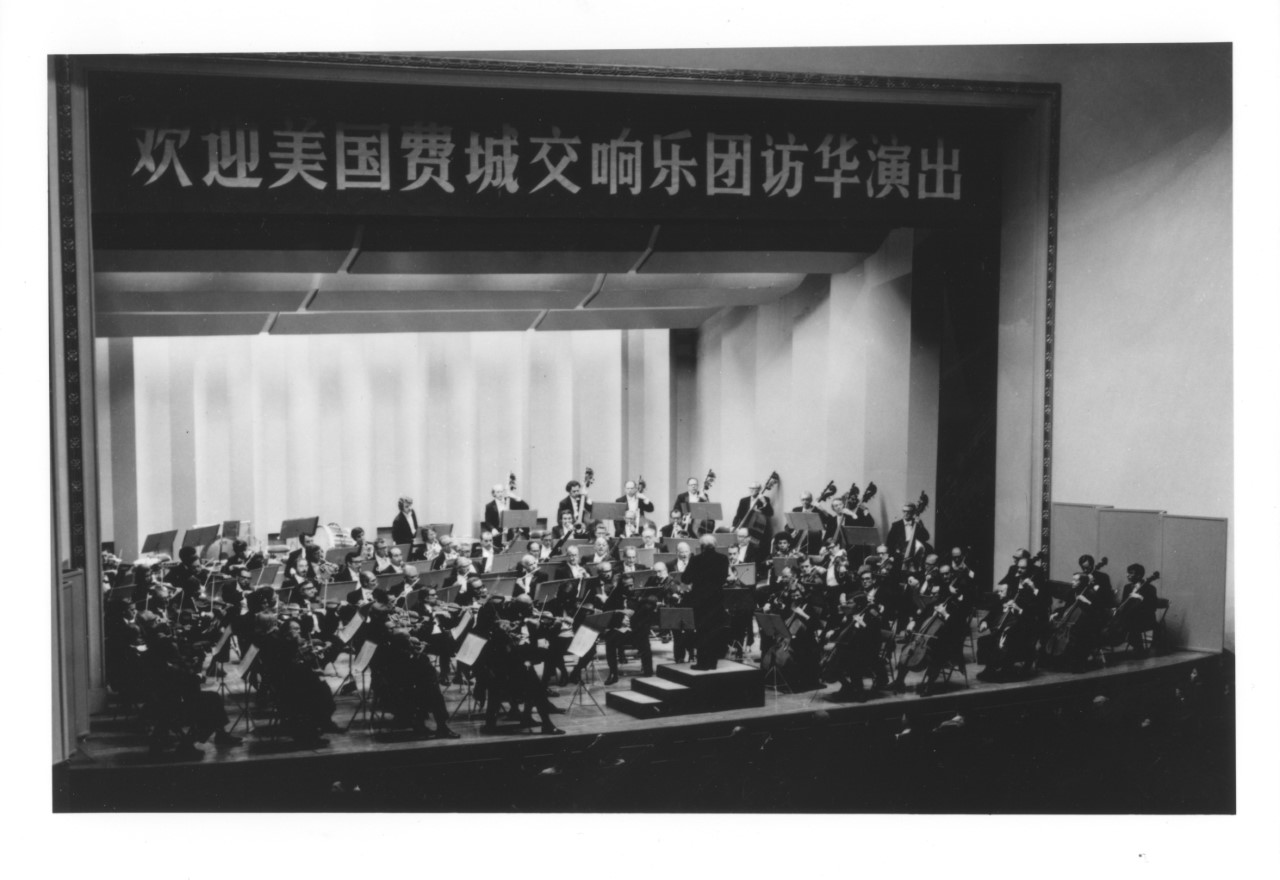 Philadelphia Orchestra tour photo from 1973.jpg