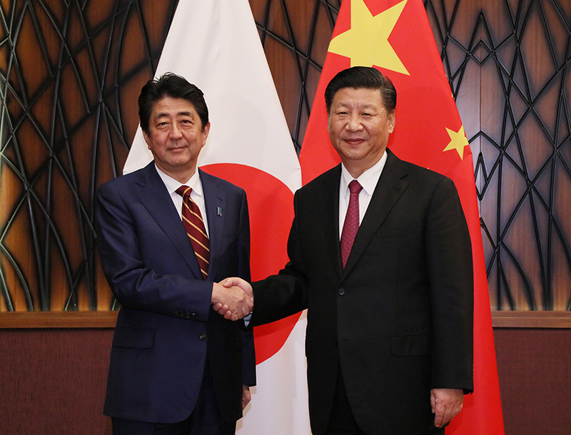 Shinzō_Abe_and_Xi_Jinping_(November_2017).jpg