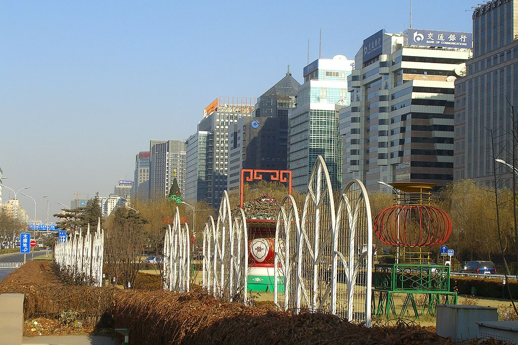 1024px-Beijing_Finance_Street_0272.JPG