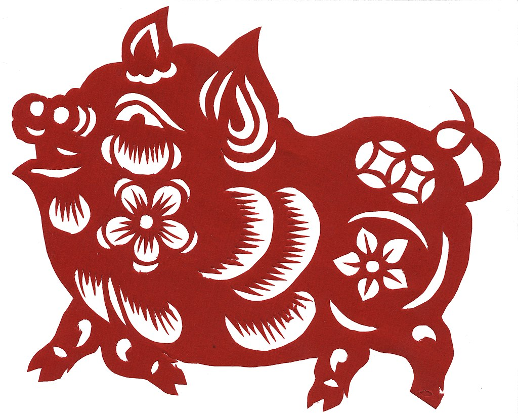 1024px-Chinese_paper_cutting-Pig.jpg