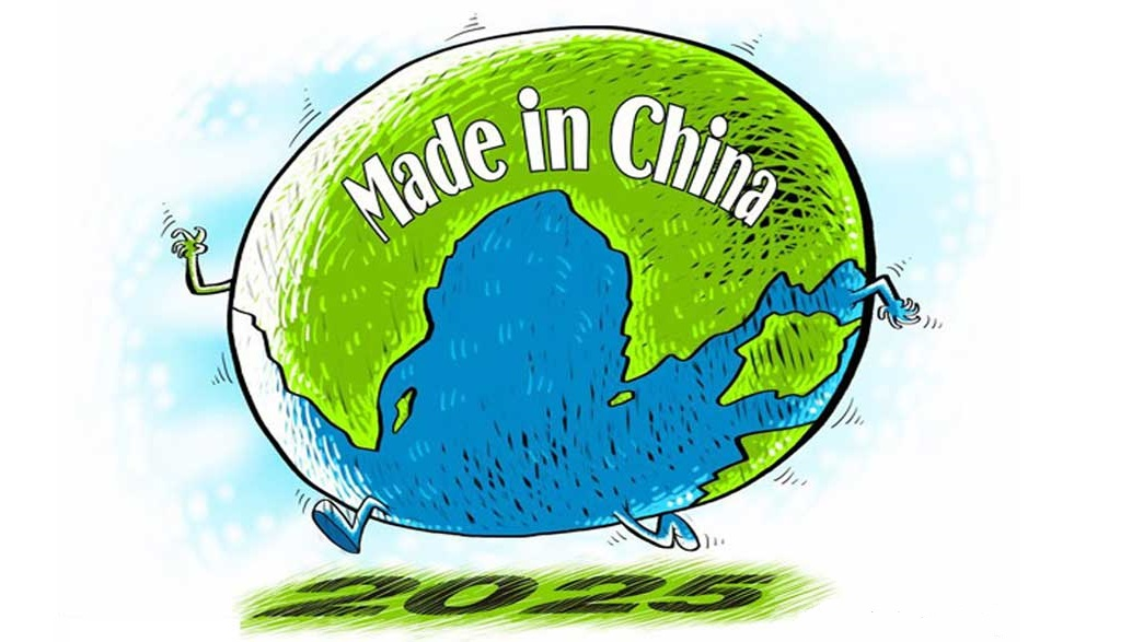 made-in-china-2025.jpg