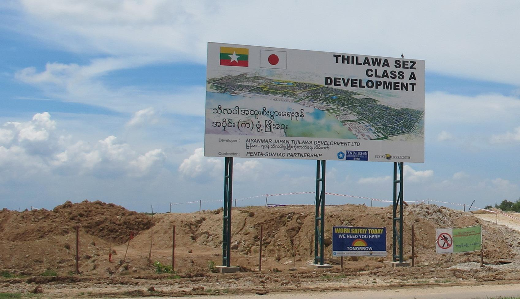 [CropImg]thiliwa special economic zone myanmar industrial estate.jpg