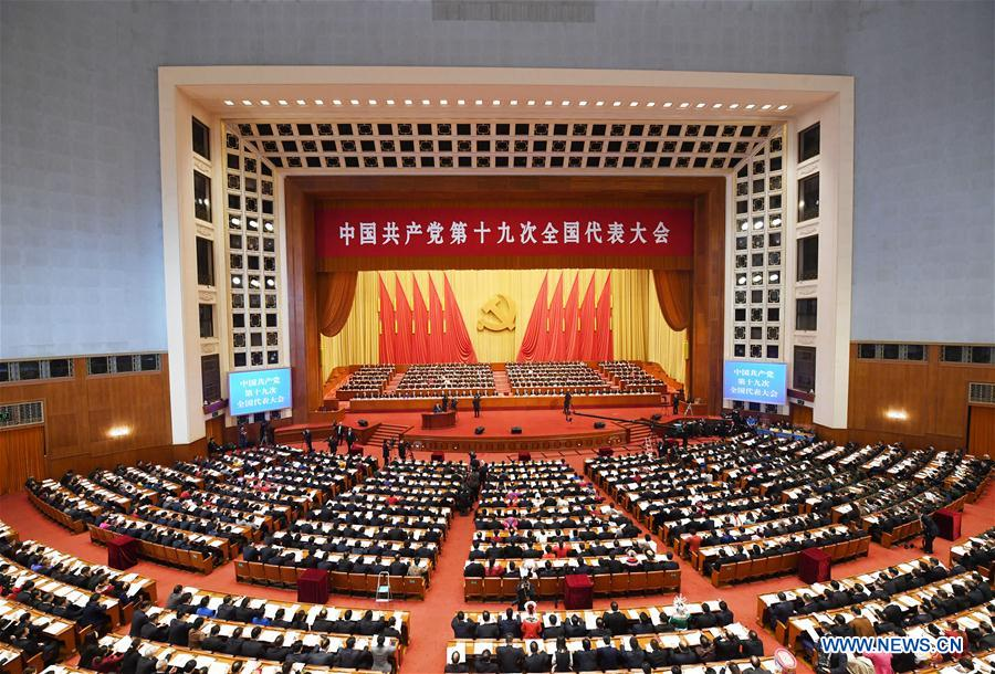 The Communist Party of China (CPC) opens the 19th National Congress at the Great Hall of the People in Beijing, capital of China, Oct. 18, 2017. (Xinhua.Zhang Duo).jpg